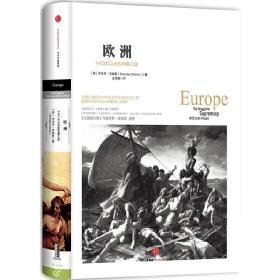 欧洲:1453年以来的争霸之途❤ (英)布伦丹·西姆斯 中信出版社9787508657134✔正版全新图书籍Book❤