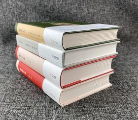 藏书票主题图书4部:《藏书票之话》《藏书票史话》《西方藏书票》《藏书票之爱》【限时特惠 已售多套】