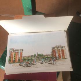 赣州师范高等专科学校 手绘 明信片 共九张