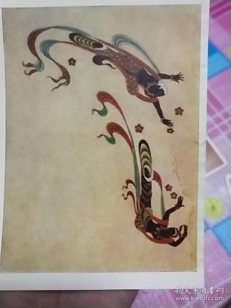苏联版中国事物明信片《飞天》