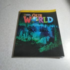 our world LEVEL 5 with audio CD 有盘