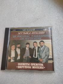 CD МУ3ЫКА ИТАЛИИ