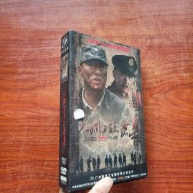 人间正道是沧桑DVD 光盘17张