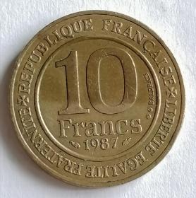 法国10法郎铜币保真