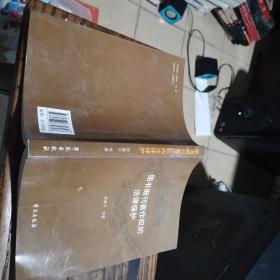 图书期刊著作权的法律保护。