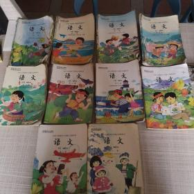 九年义务教育六年制小学教科书-语文(10册合售)全套