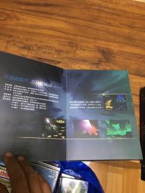 游戏光盘 自由与荣耀:威力增强版【未开封】