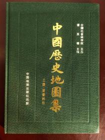 中国历史地图集第三册三国西晋时期