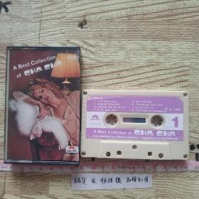 磁带:  A Best Collection of CHA CHA 立体声。1980