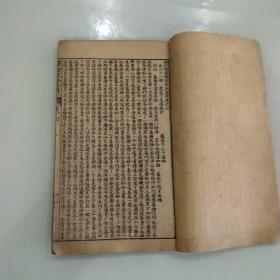 绘图说岳全传(第七卷)