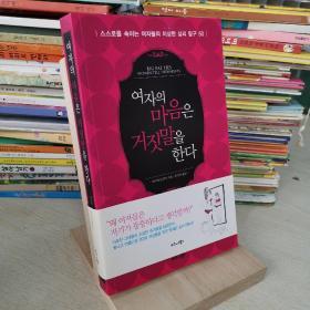 韩国原版书 韩语原版书 韩文原版书