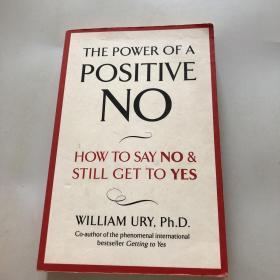 "The Power of Positive No[积极说""不""的力量]"