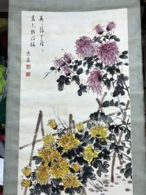 郑惠霖 花卉精品 原装裱