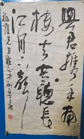 周俊杰书法(见描述)