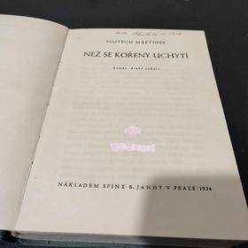 外文原版(内兹 塞科雷尼乌希提)1934年出版.精装