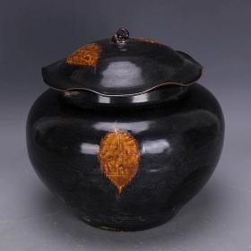 吉州窑黑釉荷叶盖罐
