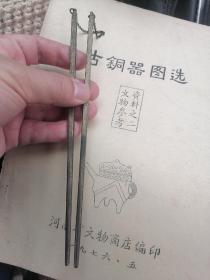 清代民国龙凤筷子一对