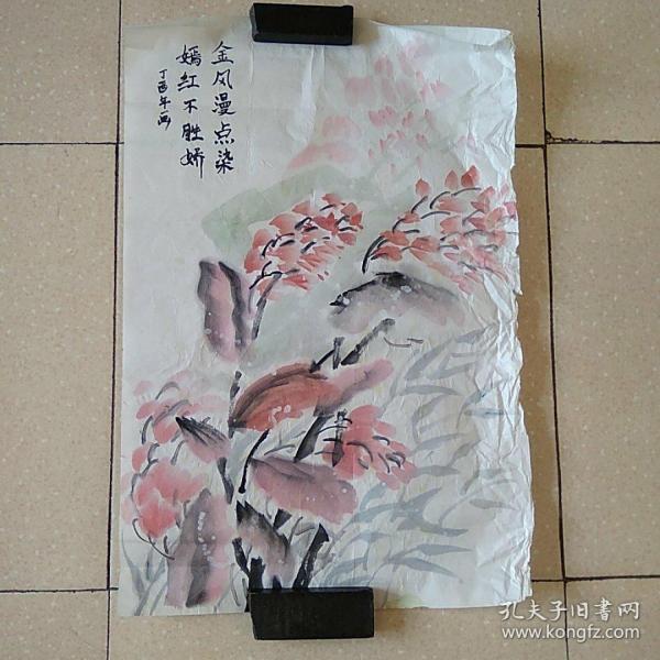 花鸟画3平尺(015)15