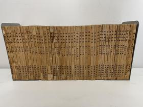 【民国书】清稗类钞 民国6年 一版一印(徐珂编纂·商务1917年版·48册全)