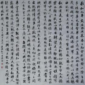 保真字画,于涛。正红旗满族、东城区书法家协会会员。国家一级美术师。