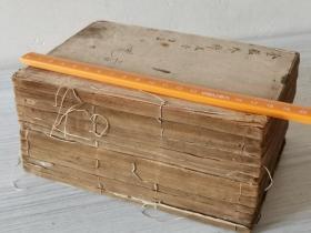 医宗金鉴外科十六卷十二册全。 品美如图,写刻绝美,金镶玉装帧;