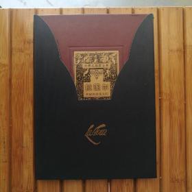 拉图尔:神秘的光线大师(世界名画家全集)(书脊上方有个小小红戳)