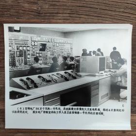 """超大尺寸: 1982年,上海宝山钢铁厂一期工程--我国最大的火力发电机组""""宝钢电厂35万千瓦一号机组"""""""