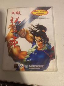 【游戏光盘】太极张三丰(1CD)