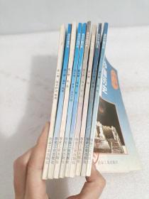 話說中國歷史叢書(全十冊 現9冊合售)