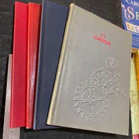 OMEGA(欧米茄)手表图册4本