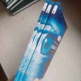 【全3册英汉对照注释】一九八四(1984) 乔治奥威尔动物庄园比肩之作双语读物世界名著小说-振宇书虫