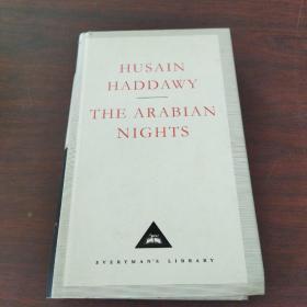 THE ARABIAN NIGHTS (英文原版,32开硬精装有护封,人人文库)