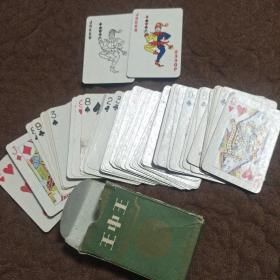 王中王扑克(54张)