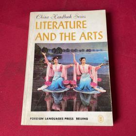 【英文版】Literature And The Arts 文化艺术(品相如图)