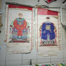 清代手绘官员两彩色画像两张