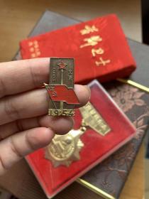 老纪念章收藏 北京纪念章(1954年北京和1989年首都)