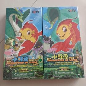 52集动画片  小鲤鱼历险记之一,之二(两盒10DVD)未开封