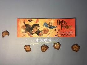 哈利波特2000绝版贴纸书 23CM X 7CM harry potter big sticker book