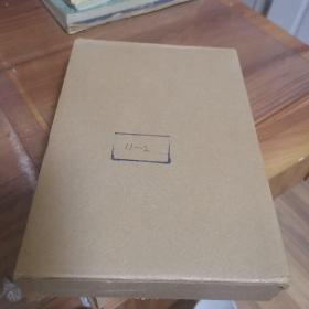 鲁迅全集13(1981年版1982年印,精装带封套带盒,外品如图,内页全新未翻阅,95品左右)