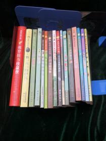 国际大奖小说:弗罗拉与松鼠侠,独一无二的伊凡,神奇的谎言,乌鸦人阿凡思,哈莉特的野兔,牧羊猪,无字书图书馆,光草,卡夫卡和旅行娃娃,给爸爸的漂流瓶,爱的魔法,一只眼睛的猫,爱在时代广场,35公斤的希望,巴特先生的返老还童药,追踪真相。十六本合售