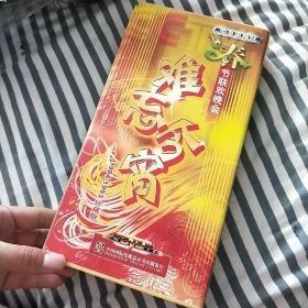 春节联欢晚会难忘今宵(1984-1993)dvd