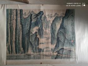 (三峡)王和举国画作品、赠送给福建省著名作曲家尤长安。
