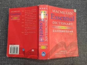 麦克米伦初阶英语词典(英语版)【前言一页缺失】