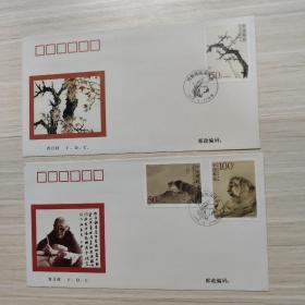 信封:何香凝国画作品(两枚合售)-纪念封/首日封