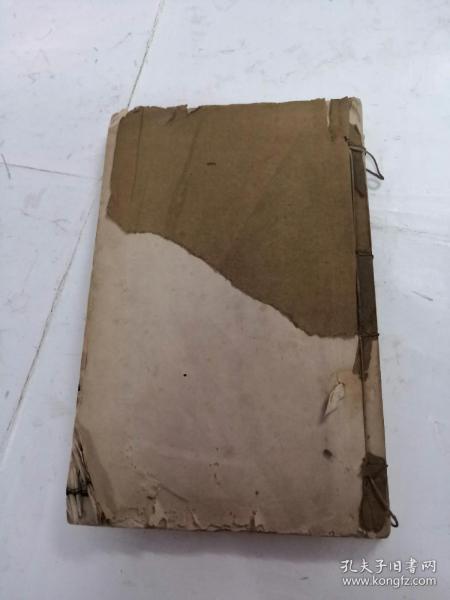 词谱(卷七)(书前后皮破,后面1-2页破一点,品相如图)