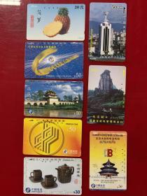 田村卡:菠萝 武夷山玉女峰 北京本地网电话由7位升至8位等(8张合售)