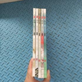 童立方·课本里的诗系列:牧遥+朝槿+春望+落月+暮雨(小学语文教材同步 共5册)