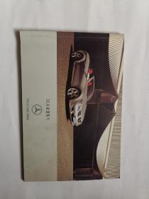 SLK敞篷跑车图册