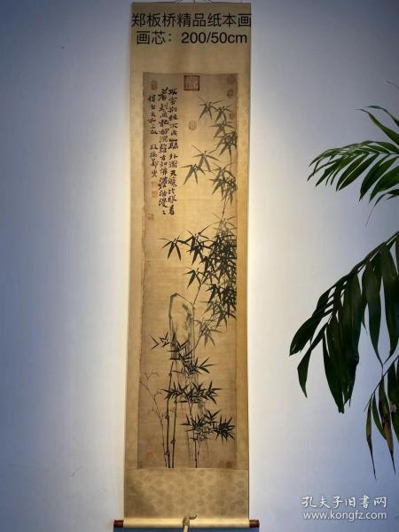 (1693年-1766年),原名郑燮,字克柔,号理庵,又号板桥,人称板桥先生,江苏兴化人,祖籍苏州。清代书画家、文学家。