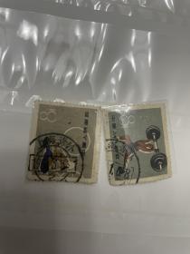 老纪特邮票信销票 上海青浦戳 浦字查不到